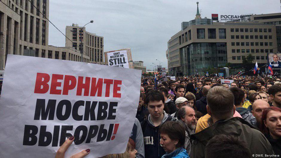 Суд удовлетворил иск «Мосгортранса» к оппозиционерам за митинг 27 июля