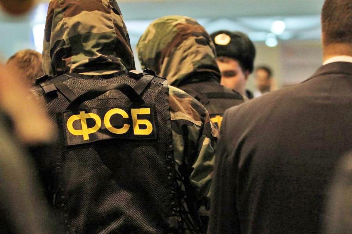 ФСБ расследует дело о похищении у РЖД более 280 млрд рублей