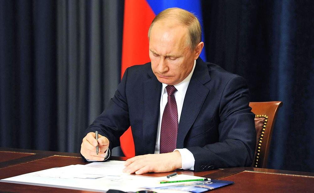 Указ Путина о структуре нового правительства