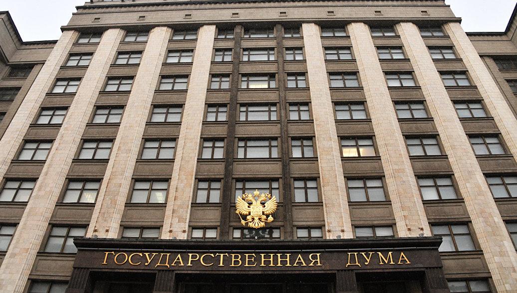 Депутаты не приняли закон о гендерном равенстве в России
