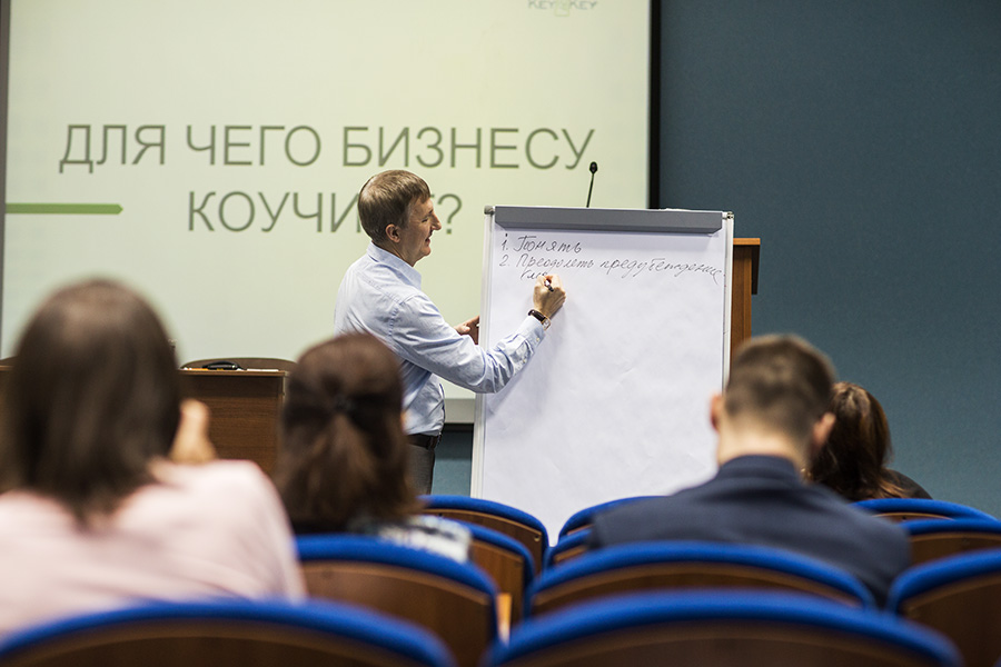 В Омске пройдет открытый мастер-класс по бизнес-коучингу