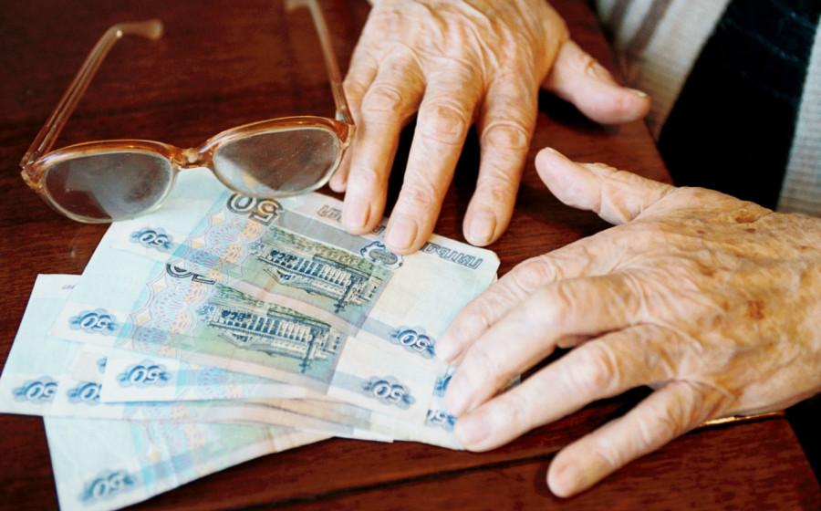 Пенсионер захотел вернуть доплату к пенсии Дмитрию Медведеву. Она составляет 683 рубля