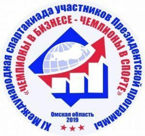 «Международная интеграция. Опыт и возможности»: открытое заседание #ДискуссКлаб в Омске