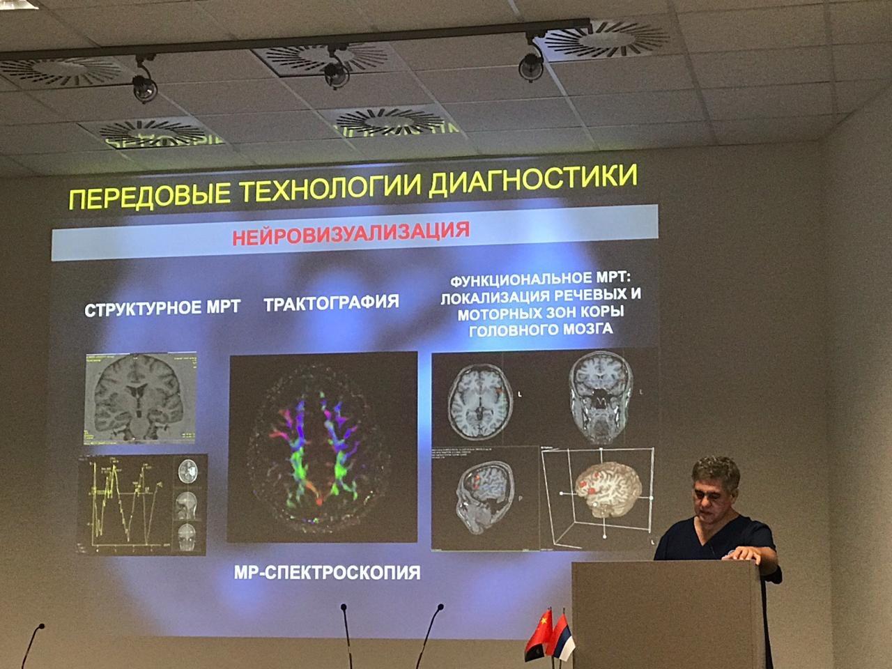 ОмГМУ принял участие в заседании российско-китайской ассоциации медицинских университетов