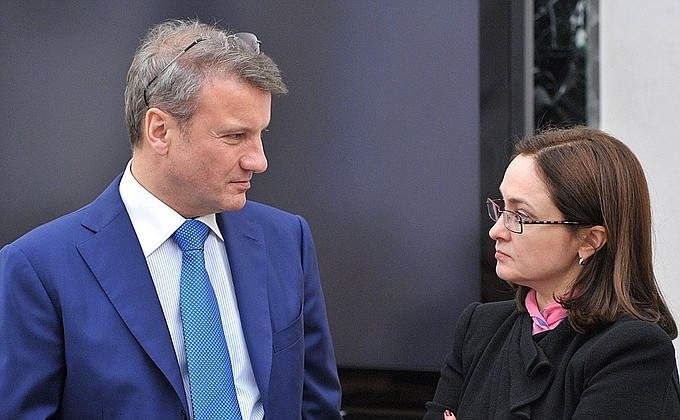 Герман Греф может покинуть пост президента Сбербанка