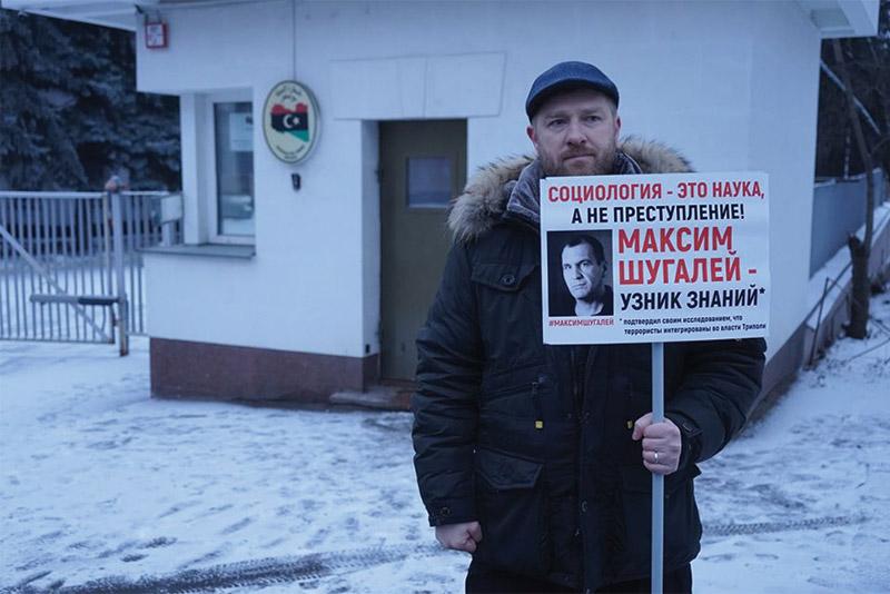 Александр Малькевич открыл всероссийскую акцию в поддержку россиян, незаконно задержанных в Ливии