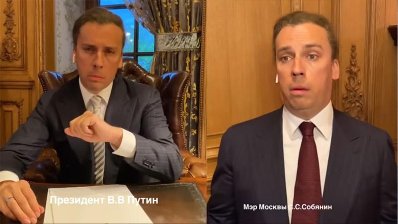 Максим Галкин выпустил пародию на Путина и Собянина. Видео