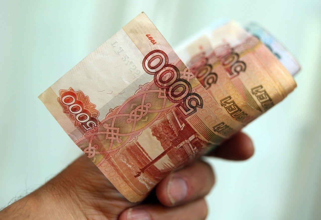 Нелегальные доходы могут начать перечислять в Пенсионный фонд России