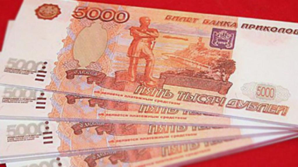 В Омске состоится суд над фальшивомонетчиками