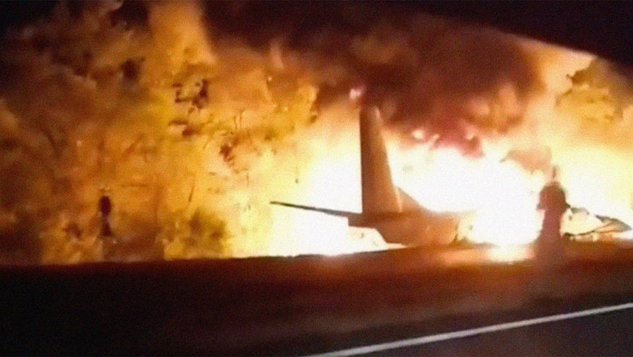 Под Харьковом разбился самолет с курсантами