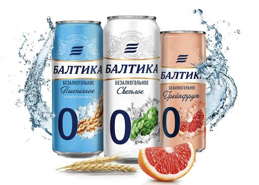 В России хотят запретить рекламу безалкогольного пива