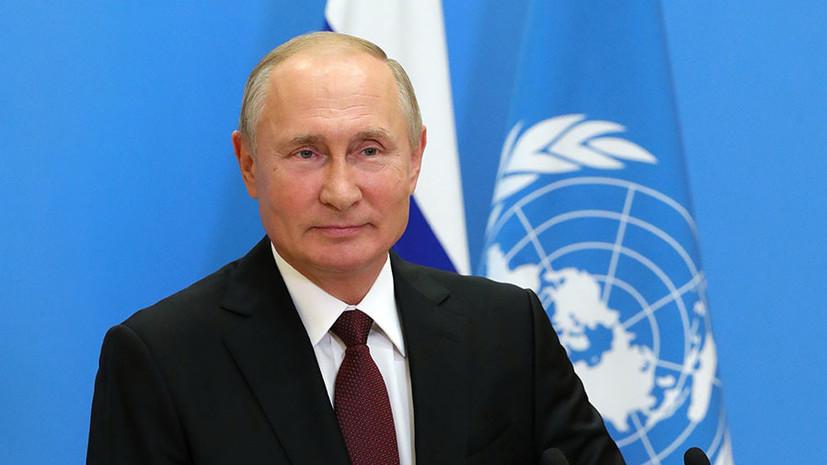 Путин предложил бесплатно вакцинировать сотрудников ООН