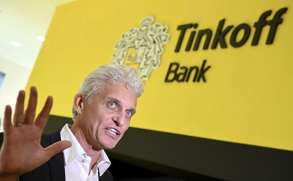 Сделки между «Яндексом» и Тинькофф не будет