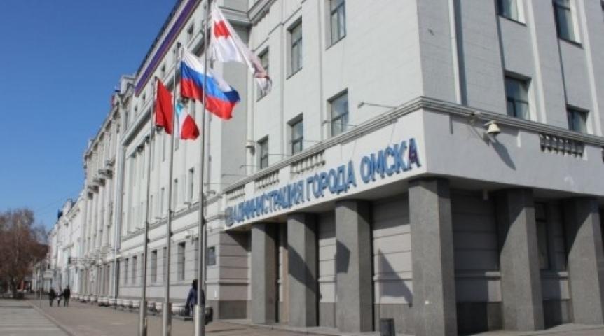 Администрация Омска реализует изъятые недострои