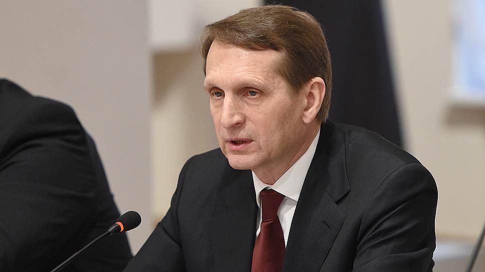 Нарышкин уверен, что США готовят в Молдове революцию