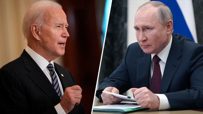 Байден сообщил возможную дату встречи с Путиным