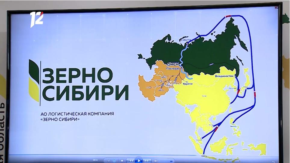 В отношении бывших руководителей «Зерна Сибири» возбуждено уголовное дело