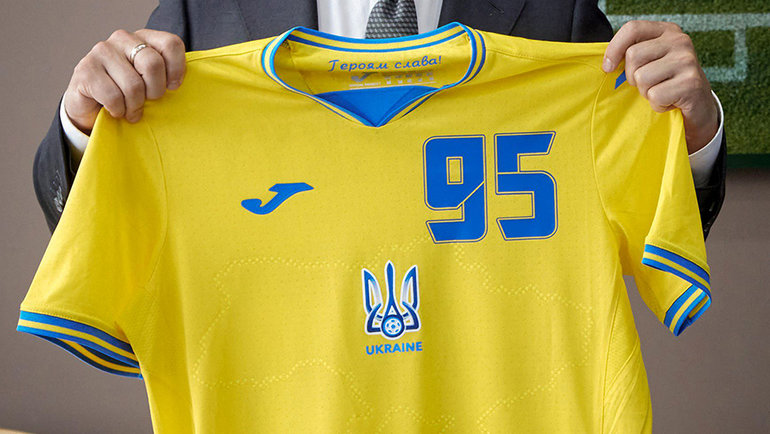 UЕFА требует изменить символику на форме сборной Украины