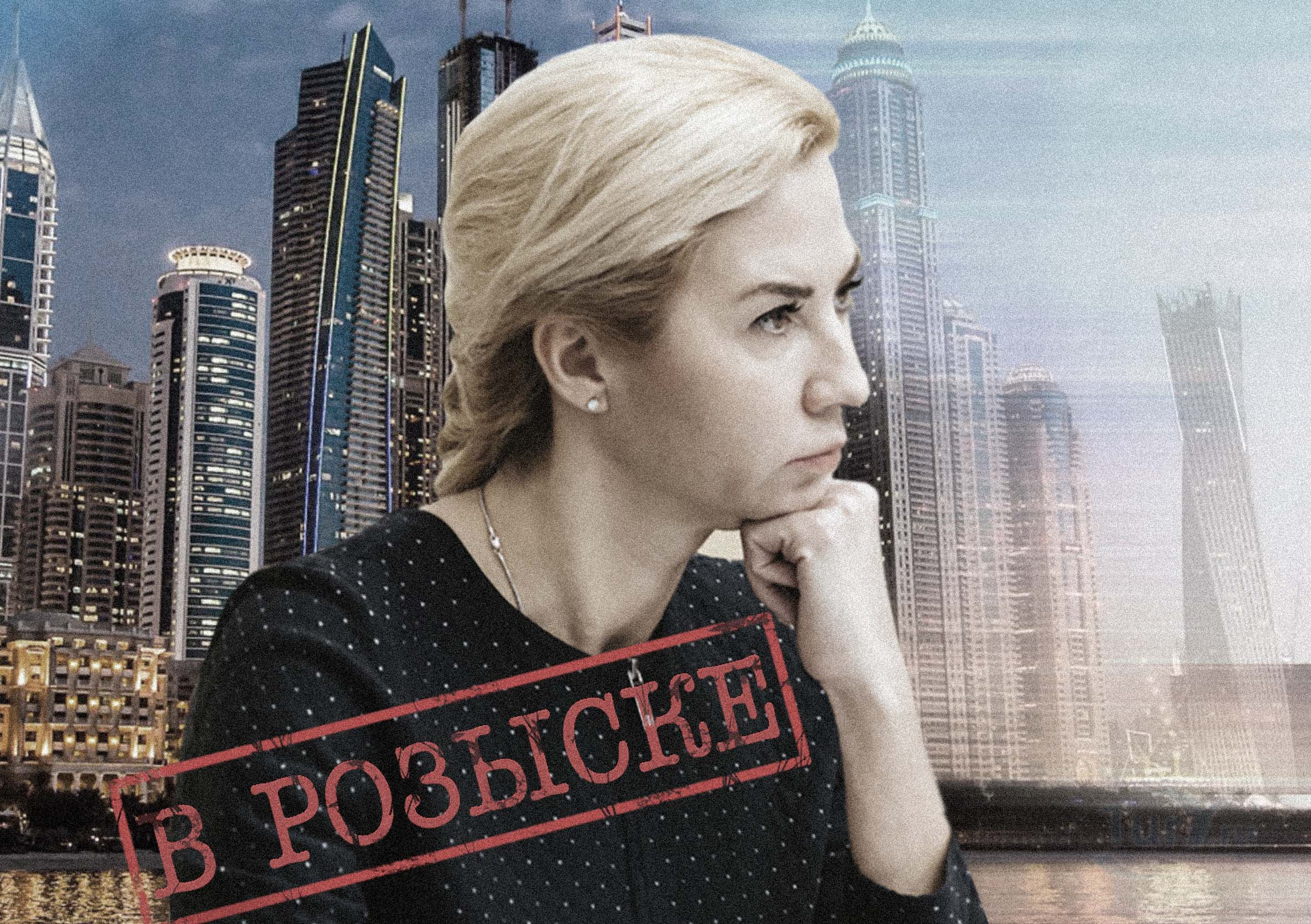 Экс министр омского здравоохранения Солдатова хочет участвовать в суде