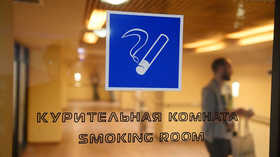 В российских гостиницах могут разрешить курить, но в специальных местах