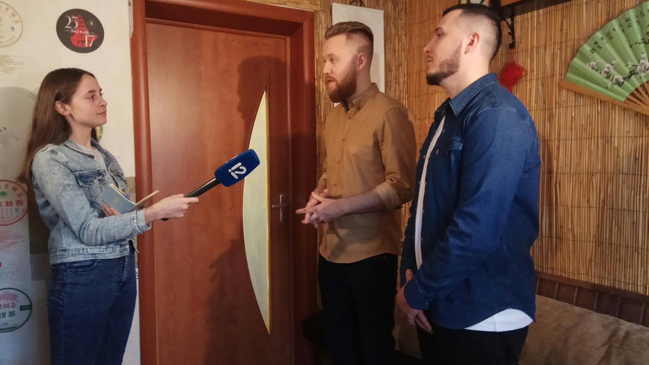 Квартирка 12 канал