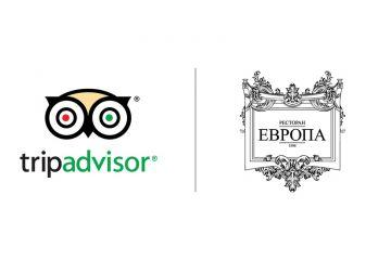 Ресторан ЕВРОПА. Правильный выбор.