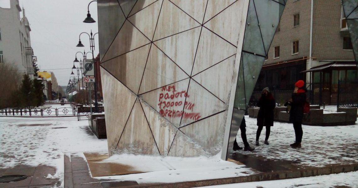 Реклама наркотиков. Уже на Валиханова.