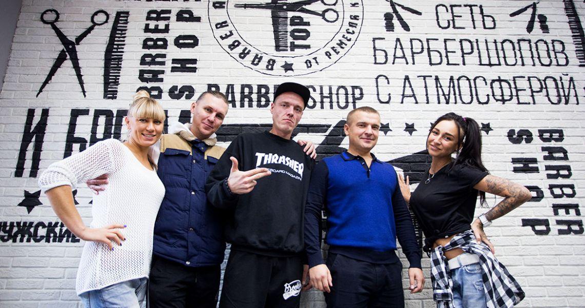 TopGun - первый в Омске.
