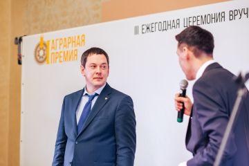 Первая Аграрная премия. Вадим Савицкий.