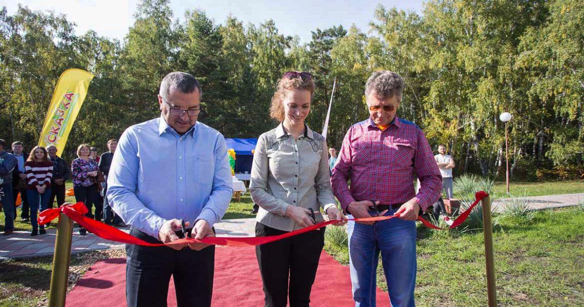 Открытие нового спортивного стадиона в Сказке (Чернолучье). Много фото.