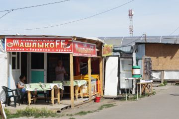 ШашлыкоFF. Цена популярности