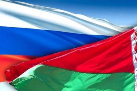 Россия предложила Белоруссии создать 12 совместных наднациональных органов