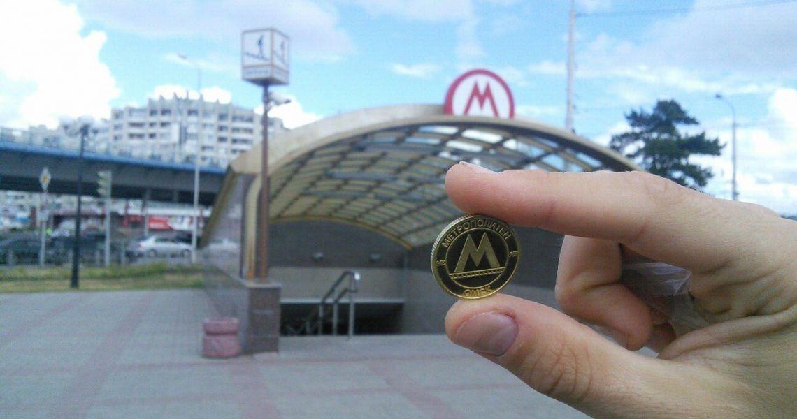 Омское метро: конец любимой городской сказки