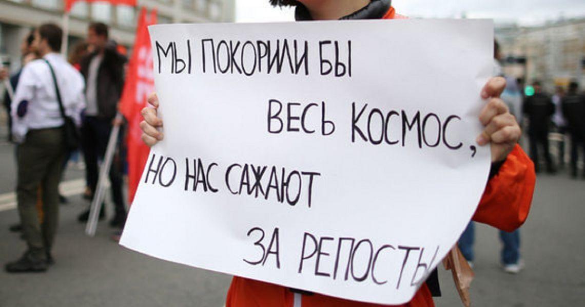 Омских журналистов начали привлекать за экстремизм