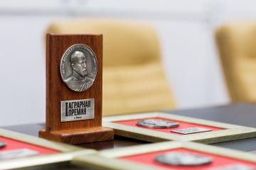 Первая Аграрная премия 2018. Как это было