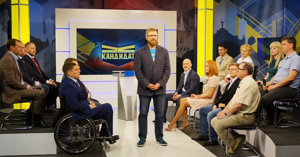 Политическое ток — шоу Кандидат на 12 канале прощается с вами.