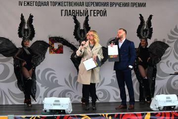 Номинанты ежегодной премии «Главный герой»-2017. Официальный фотоотчет