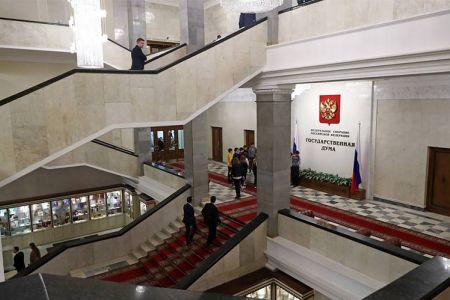 Размер штрафов за пропаганду наркотиков может достигнуть 1,5 миллиона рублей