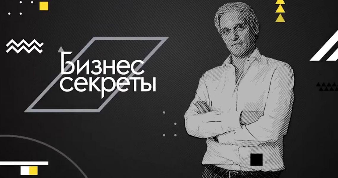 Бизнес молодость Тинькова. (видео)