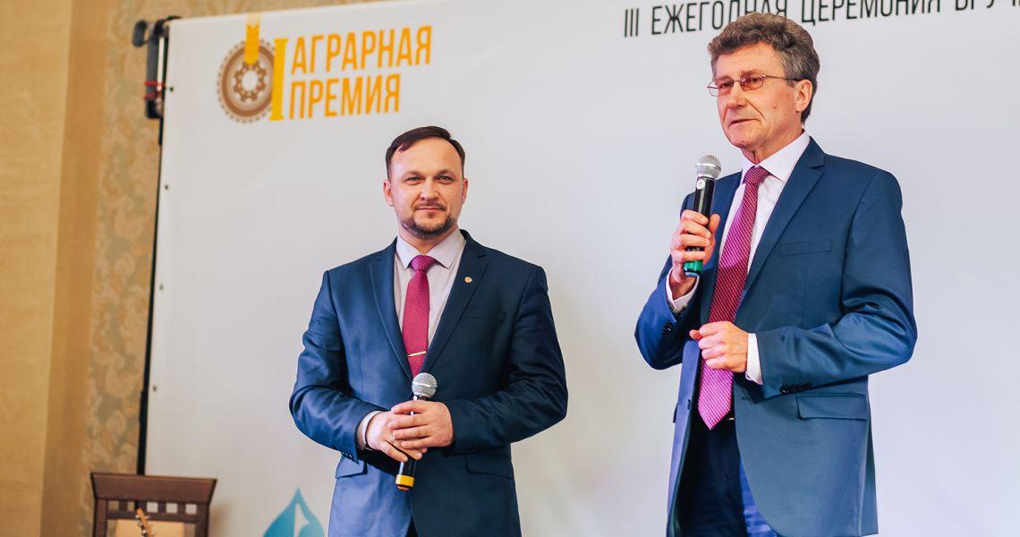 Первая Аграрная премия. Геннадий Долматов.