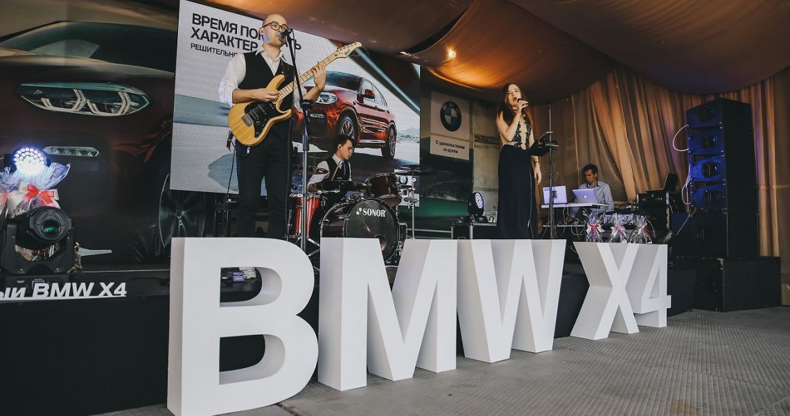 Презентация нового BMW X4 от BMW Барс. Фотоотчет