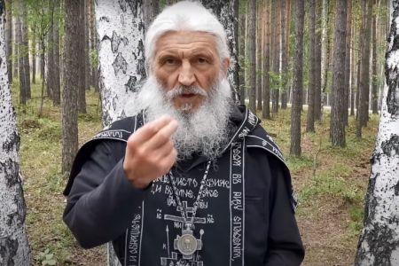 Схиигумен Сергий объявил поход против вышек 5G