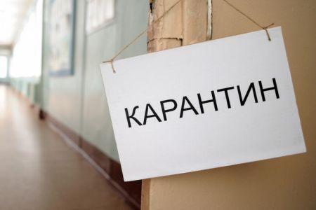 Омским предприятиям, нарушающим правила самоизоляции, грозит закрытие на 90 дней