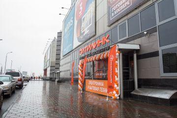 В Омске товары в магазине отдают за 1 рубль