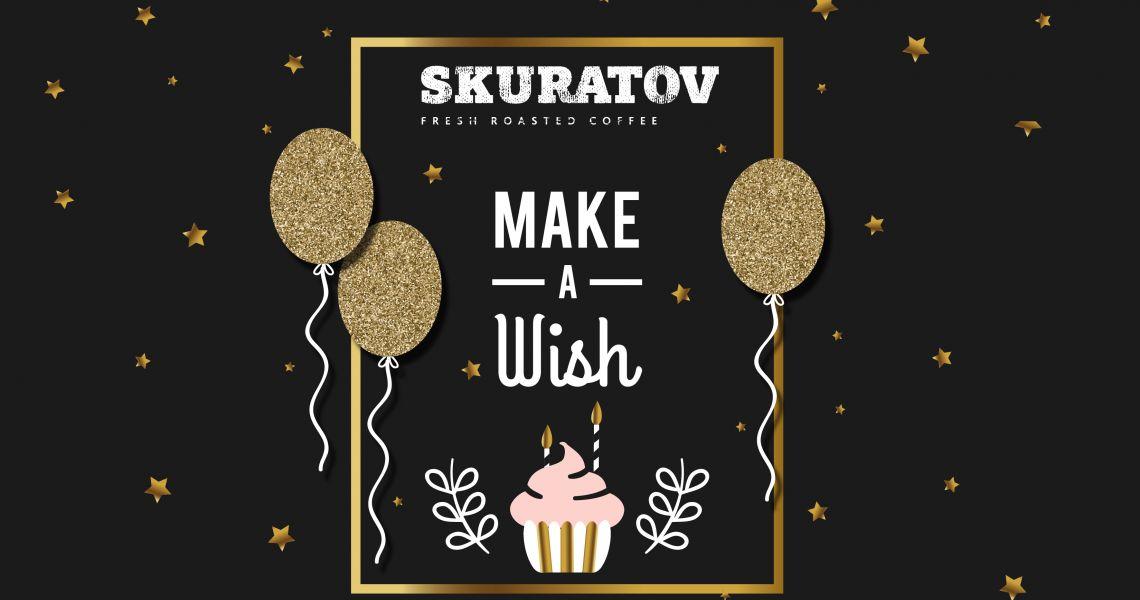 Happy Birthday Skuratov's team.
