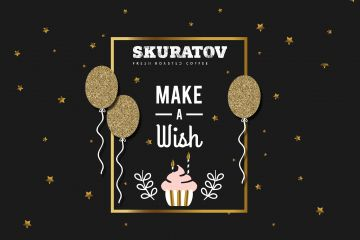 Happy Birthday Skuratov's team.