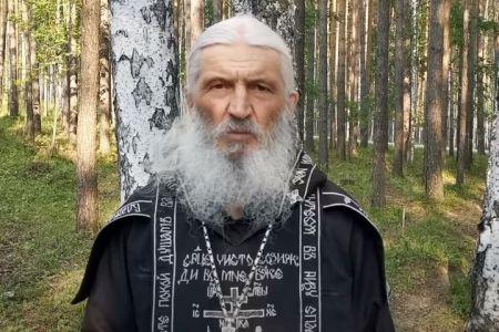 Патриарха Кирилла призвали лишить сана