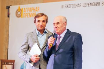 Первая Аграрная премия. Александр Байер.