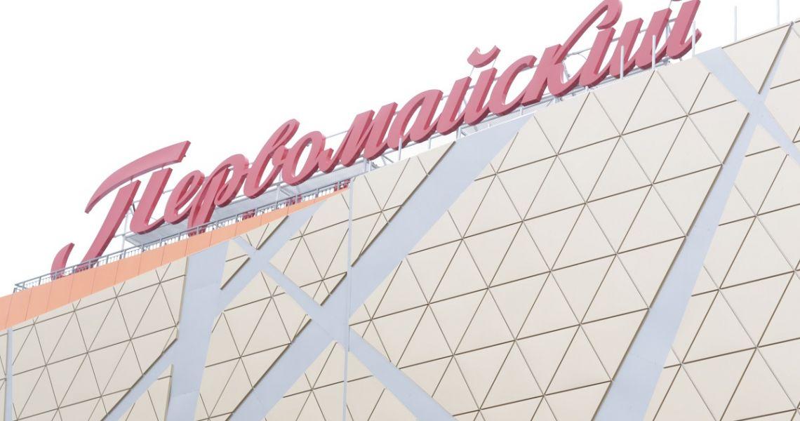 Закрытие «Первомайского» – никому не хорошо?