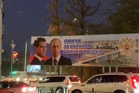 В Омске вернули на место скандальный баннер с Путиным и Медведевым